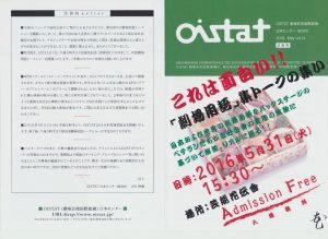 001 (1024x746)