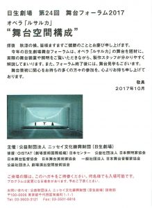 スキャン_20171025 (11)