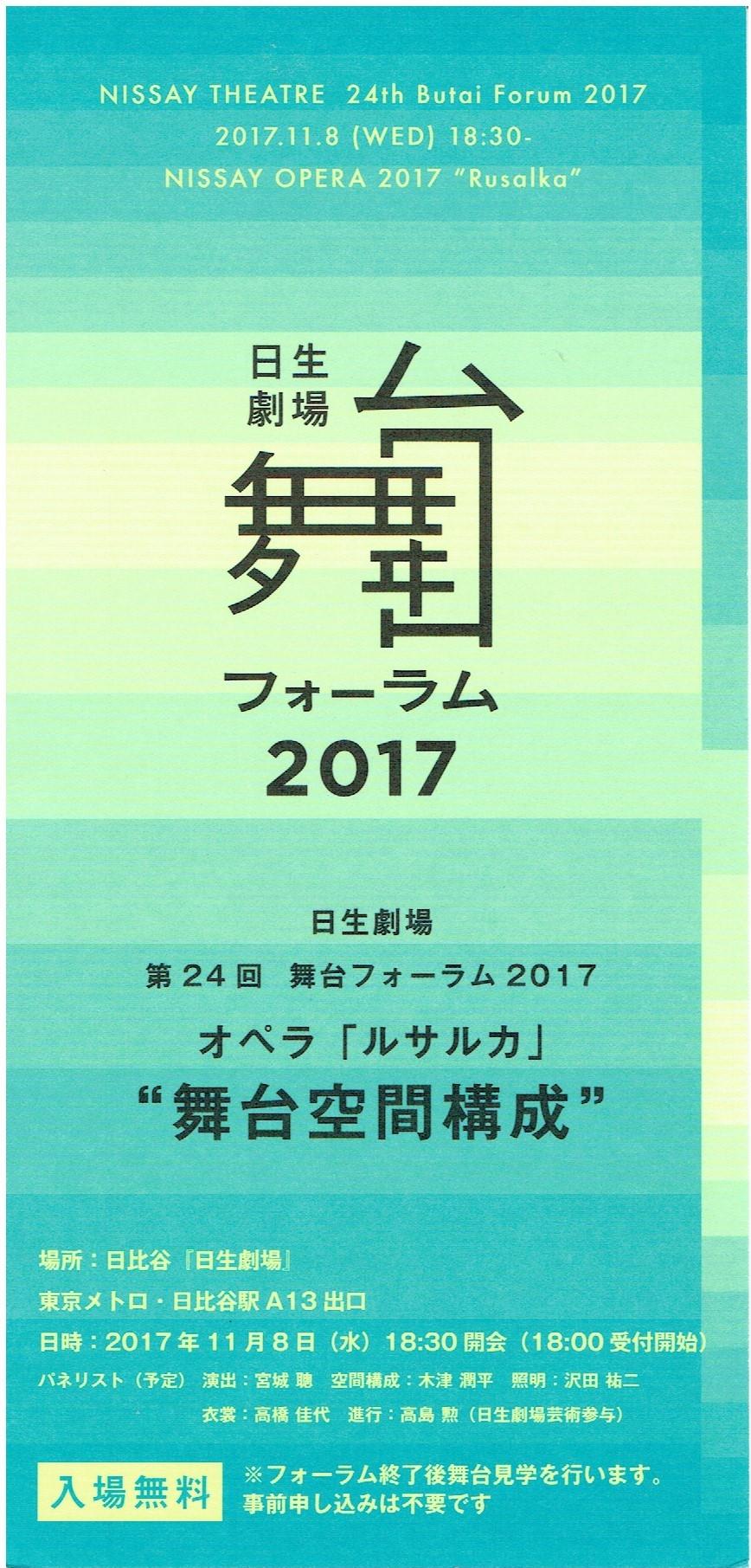 スキャン_20171025 (10)
