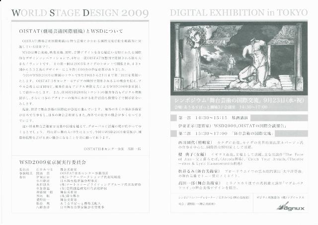 IMG_0015-640x453